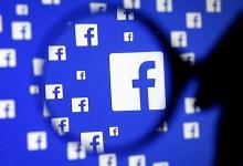 """خطة جديدة من """"فيسبوك"""".. مليار دولار لجذب صناع المحتوى"""