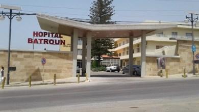 مستشفى البترون يدّعي على الممرضة سيلين زكريا: لإنزال أشدّ العقوبات بها