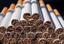 لائحة أسعار السجائر الوطنية