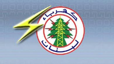 عمال كهرباء لبنان دانوا مماطلة الادارة في إنصافهم