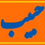 habib