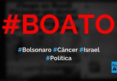 Bolsonaro traz ultrassom que destrói células cancerígenas de Israel, diz boato (Foto: Reprodução/Facebook)