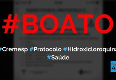 Cremesp publica protocolo de tratamento de Covid-19 com hidroxicloroquina, diz boato (Foto: Reprodução/Facebook)