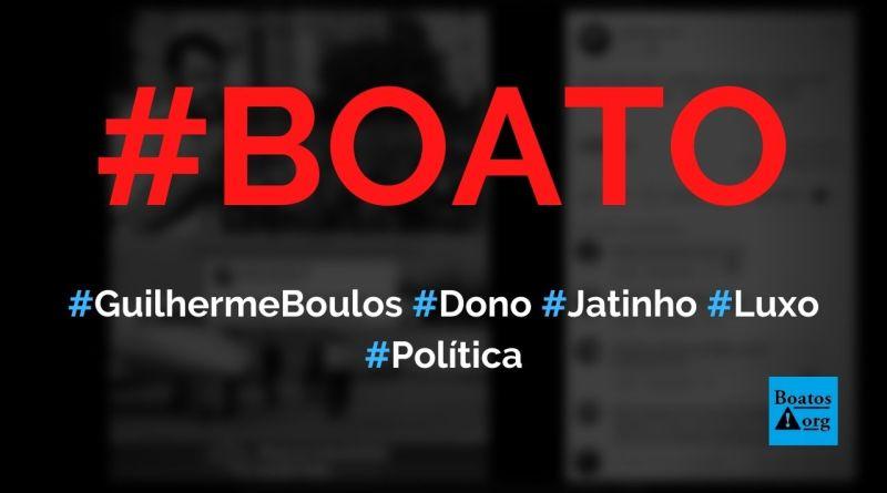 Guilherme Boulos é dono de um jatinho (avião de luxo), diz boato (Foto: Reprodução/Facebook)