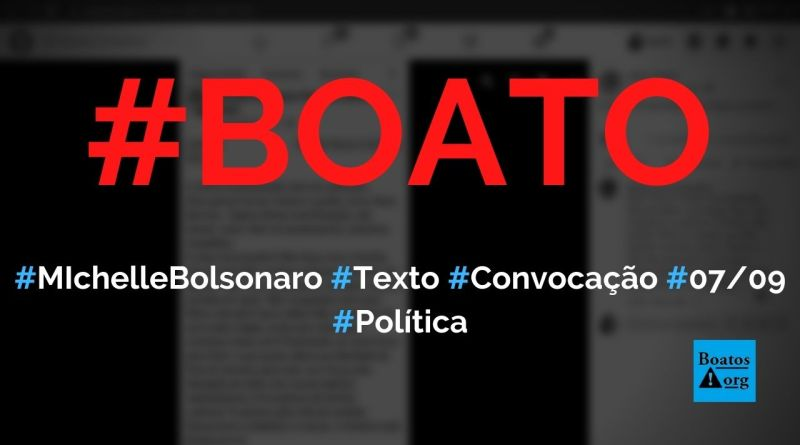 Michelle Bolsonaro faz convocação para manifestações de 7 de setembro, diz boato (Foto: Reprodução/FacebooK)