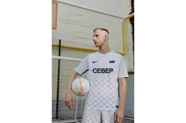 https---hypebeast.com-image-2018-06-nike-football-korobka-russian-soccer-collection-013