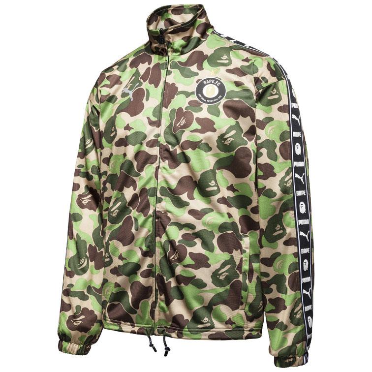 giacca adidas x bape