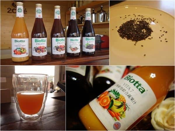 【健康】來個三日輕斷食,瑞士Biotta百奧維他有機果汁的美好初體驗
