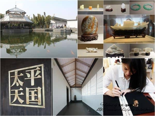 蘇州景點,蘇州博物館|園林建築、文化歷史一次滿足,充滿故事的蘇州博物館。
