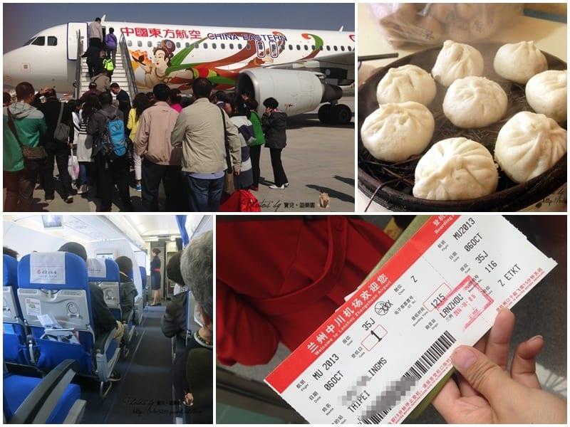【2014 中國新疆】Day29 蘭州→台灣。歸程,未曾遺失的美好。