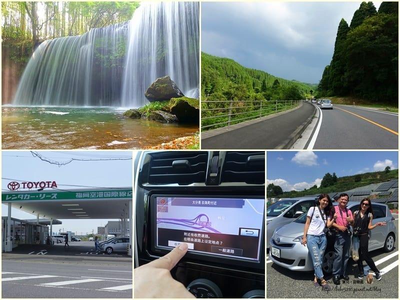【九州|福岡、熊本】租車旅行,體驗不一樣的九州!福岡租車推薦 x 交通規則 x 注意事項。
