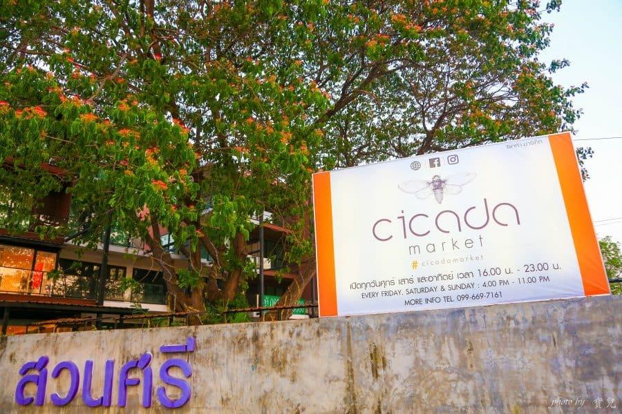 【華欣景點|必逛週末夜市】蟬鳴市集 Cicada market ,一見鐘情的優質創意市集。