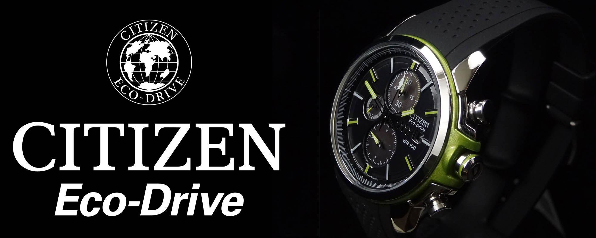 Citizen EcoDrive watch banner