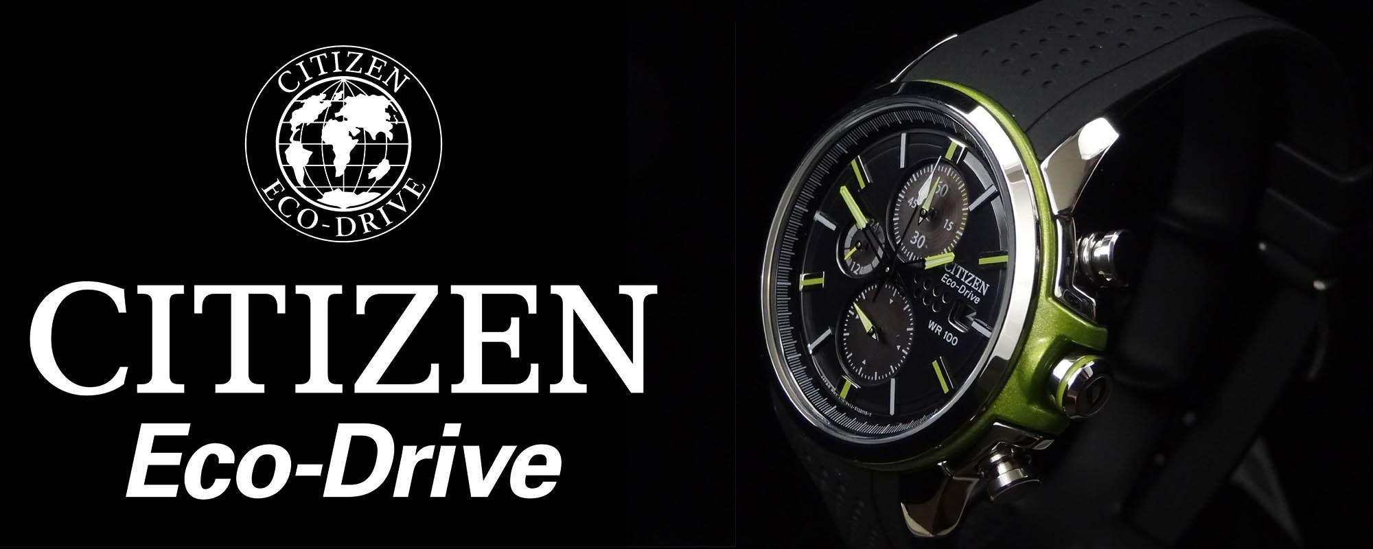 Citizen EcoDrive watch banner