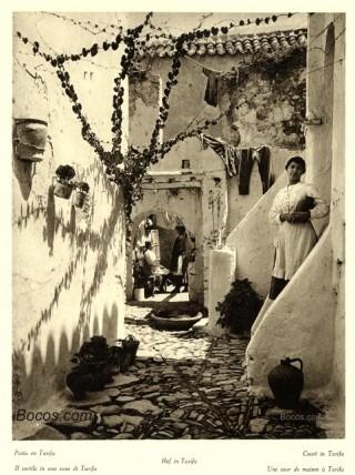 patio en Tarifa