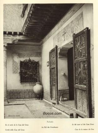 patio de la casa del Greco