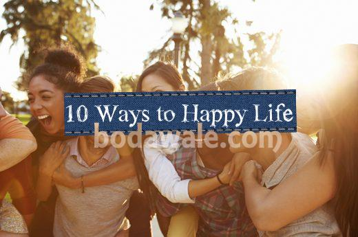 10 ways to live a happy life