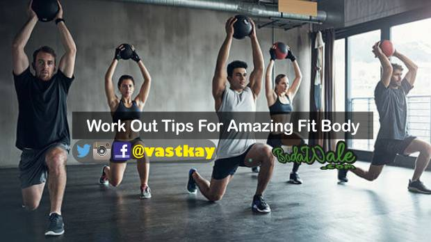 Work Out Tips For Amazing Fit Body 1