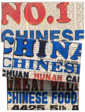 "No. 1 Chinese (2008), 'U Pick 'Em I Stick Em' mixed media photographic collage on salvaged plywood, 12""x8"", private collection, Brooklyn, NY"