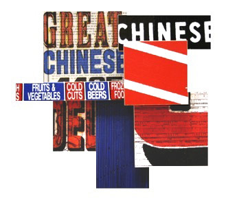 "Chinese Deli (2008), mixed media photographic collage on salvaged plywood, 15""x16"""
