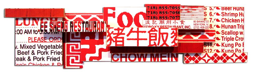 triple-chow