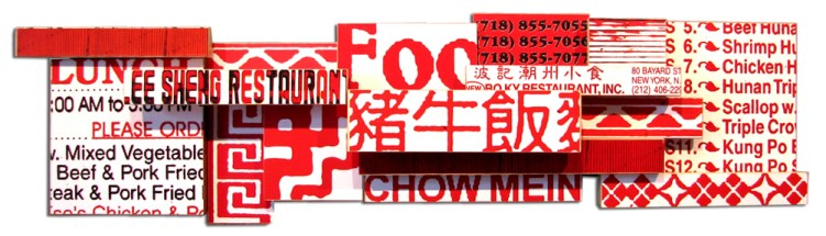 """Triple Chow (2008), mixed media photographic collage on salvaged plywood, 10""""x40"""", for sale by artist"""