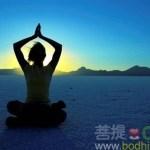 [智悲翻譯] 引領健康:佛教與心理分析的一致性