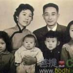 南懷瑾和他的結發妻子