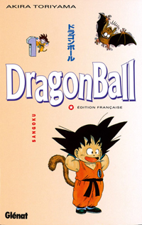 dragon_ball_couv