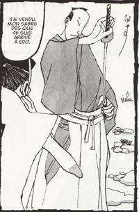 le_samourai_bambou_image