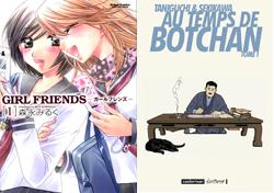 monde_manga_girl