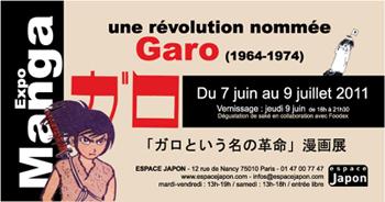 monde_manga_garo