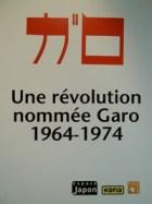 Garo_01
