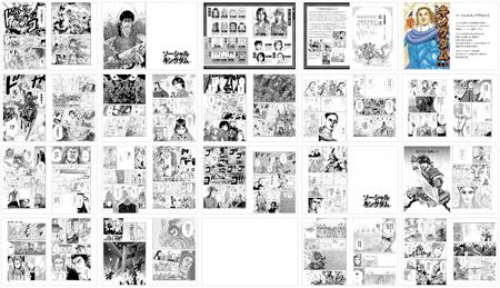 monde_manga_kingdom