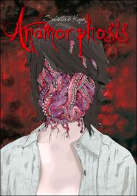 manga_halloween_anamorphosis