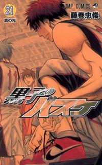 monde_manga_kurokobasket