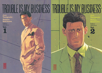 trouble_is_mu_business_couv