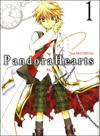 pandora_hearts_couv