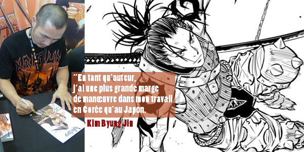 kim_byung_jin_intro