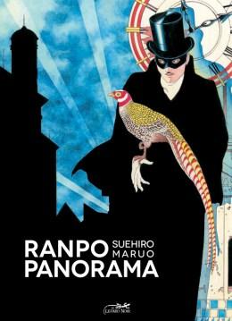 cover-ranpopanorama