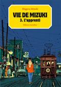 vie_de_mizuki3