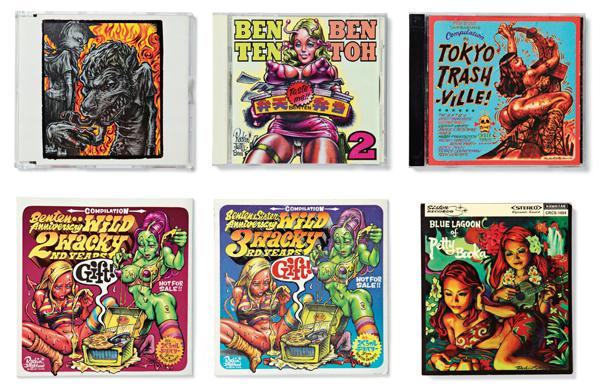 rockin-jelly-bean-disques