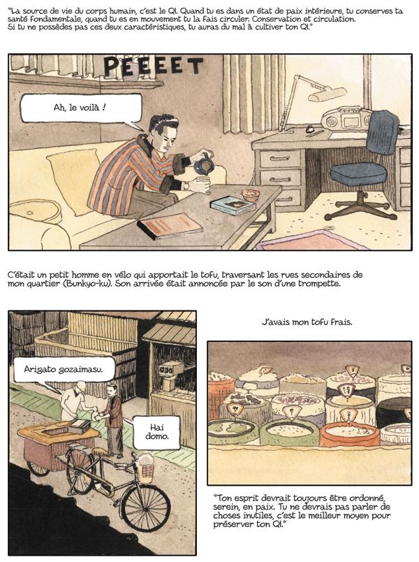 les_cahiers_japonais_image2