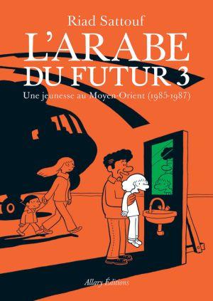 arabe_futur1