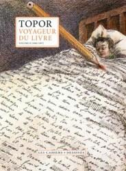 topor2