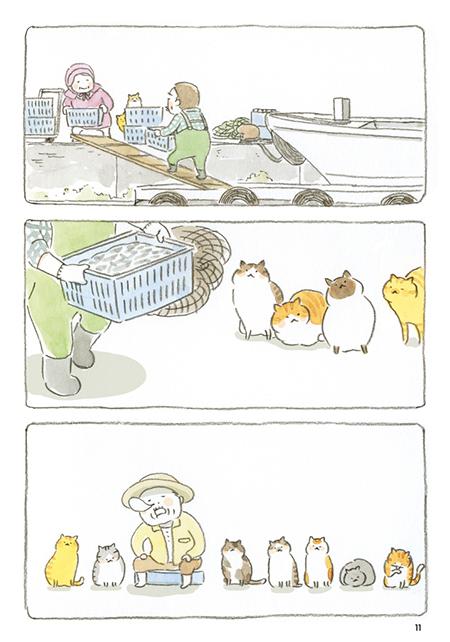 le-vieil-homme-et-son-chat-image1