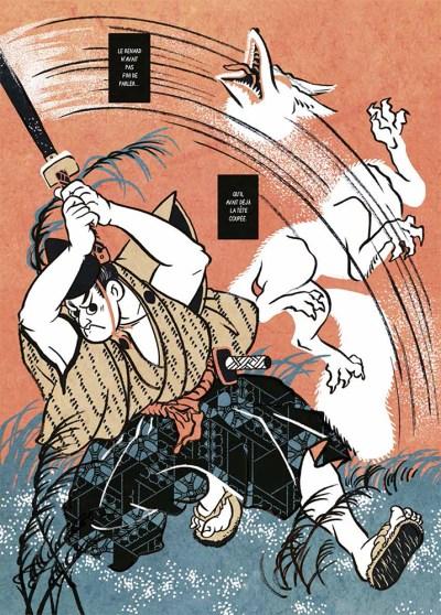 Nippon Folklore 1