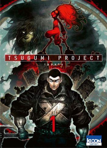 Tsugumi Project & Couv