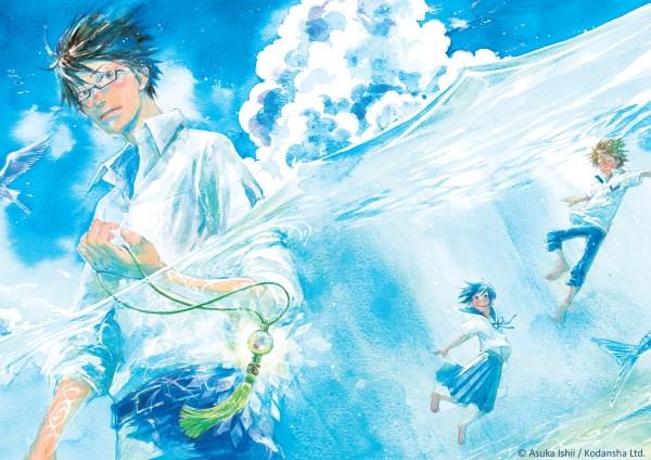 Illustration Asuka Ishii 1