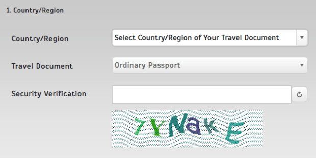 Applying for a eVisa for Turkey first screen